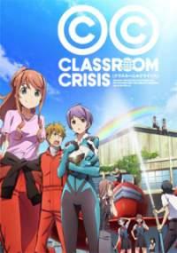 Classroom☆Crisis 01 Subtitle