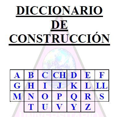Diccionario de construcci n espa ol ingles pdf civil21 for Diccionario de arquitectura pdf