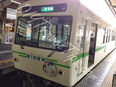 Eizan Electric Train