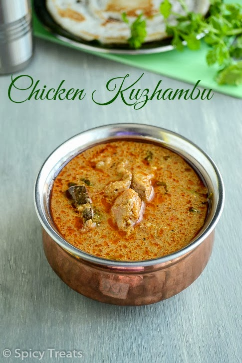 Spicy treats chicken kuzhambu tamil nadu hotel style chicken i prepared this chicken kuzhambu quite long back a week before purattasi and due to other events and special days this non vegetarian post didnt got any forumfinder Image collections