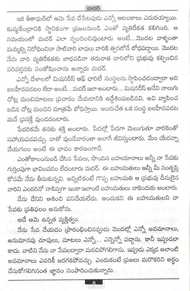 Essay on writing by writers terrorism in telugu