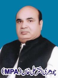 Ch Akhtar Ali Khan