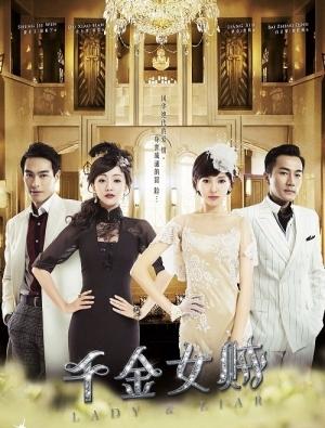 Thiên Kim Nữ Tặc - Lady And The Liar (2014)