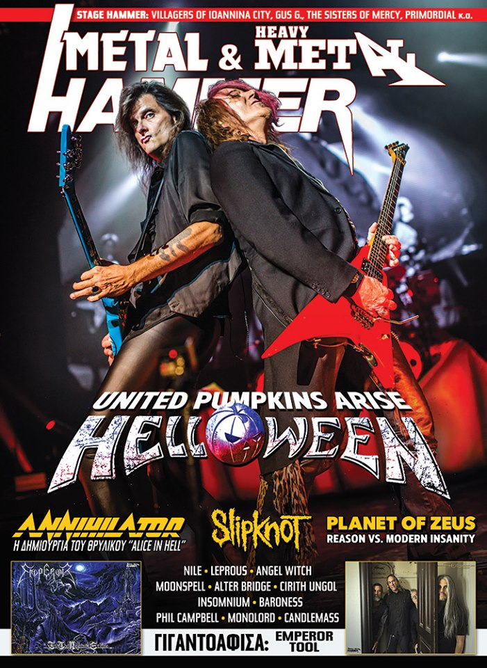 Metal Hammer GR #418 is out now