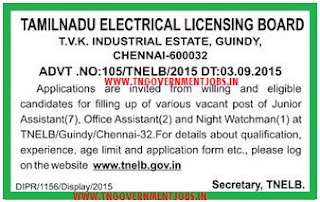 Tamil Nadu Electrical Licensing Board  (TNELB) Recruitment of JA, OA and Watchman Posts
