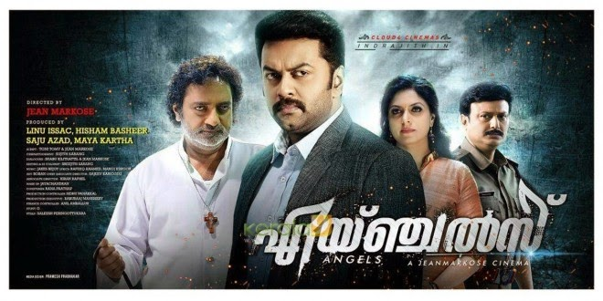 angels malayalam movie