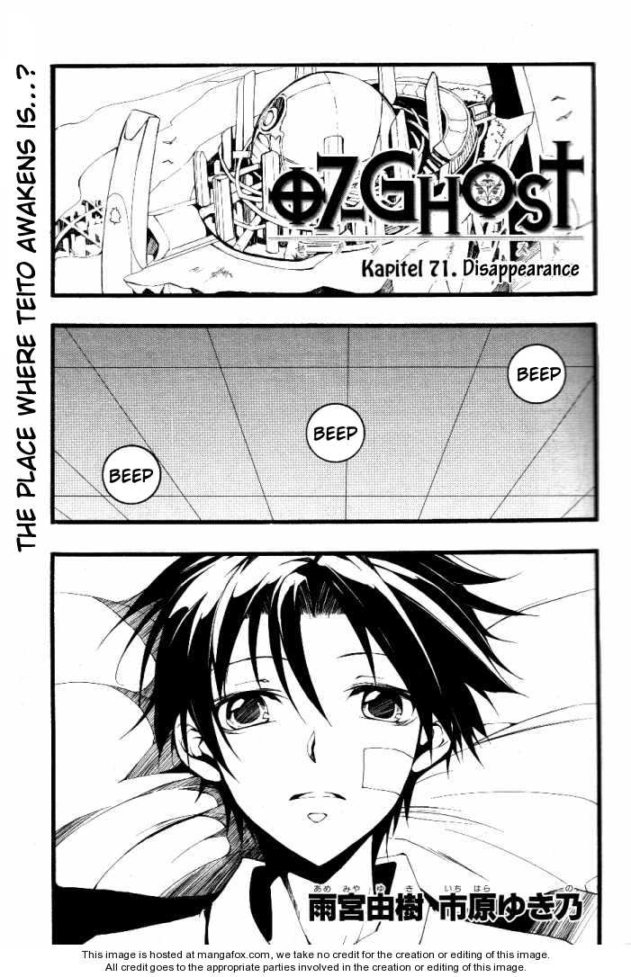 07 Ghost Vol.12 Ch.71 page 1 at www.Mangago.me