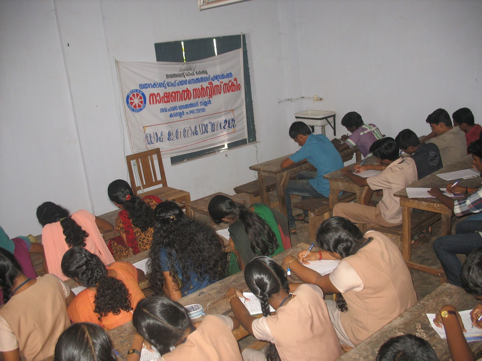 govt hss kudamaloor world population day by conducting an essay writing competition on population explosion