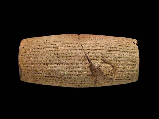 The Cyrus Cylinder and Ancient Persia: A New Beginning at the Getty Villa