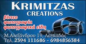 KRIMITZAS CREATION