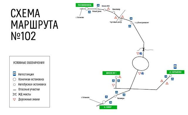 В микрорайоне Север восстановлено движение по маршруту № 102 Сергиев Посад