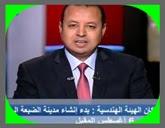 - برنامج الحياة الآن - مع محمد أبورحاب - - حلقة الثلاثاء 28-7-2015