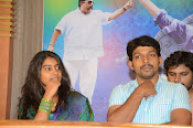 Chusinodiki Chusinantha Press meet-thumbnail-18