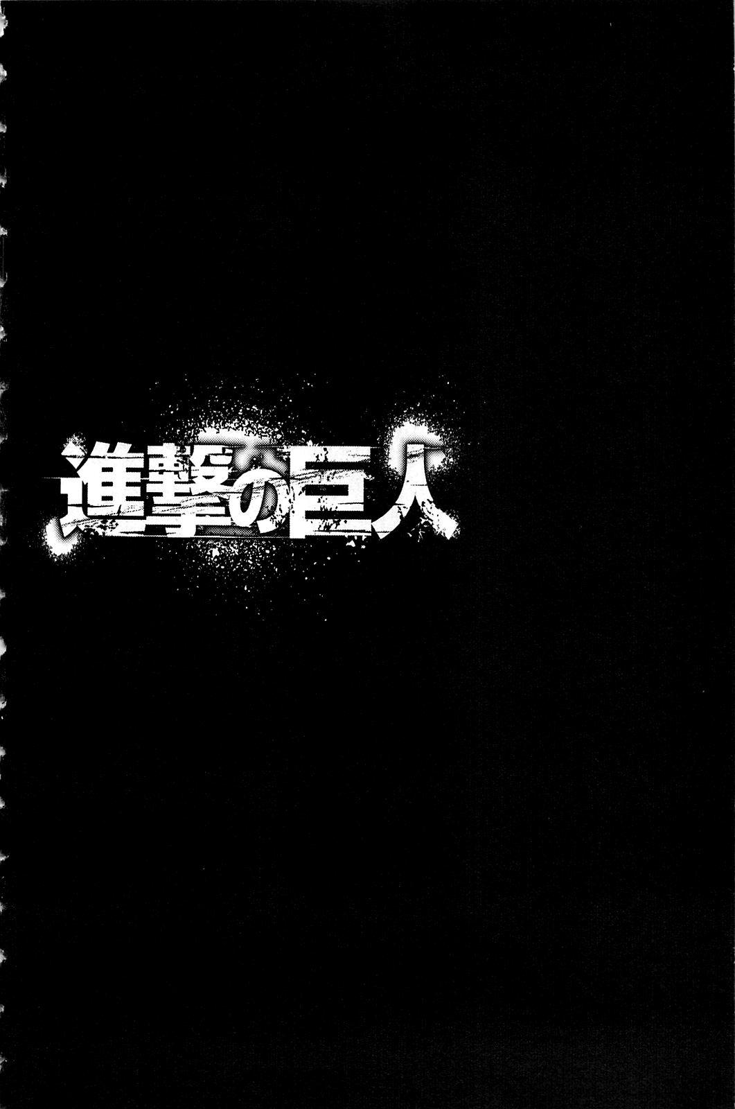 Shingeki no Kyojin Chapter 9-0