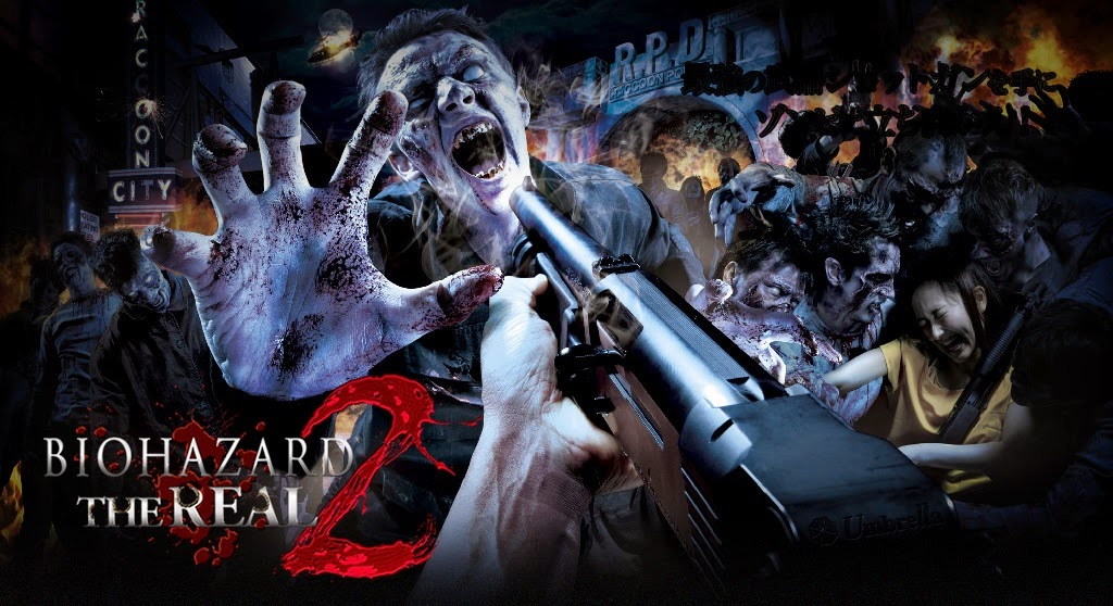 Biohazard The Real 2