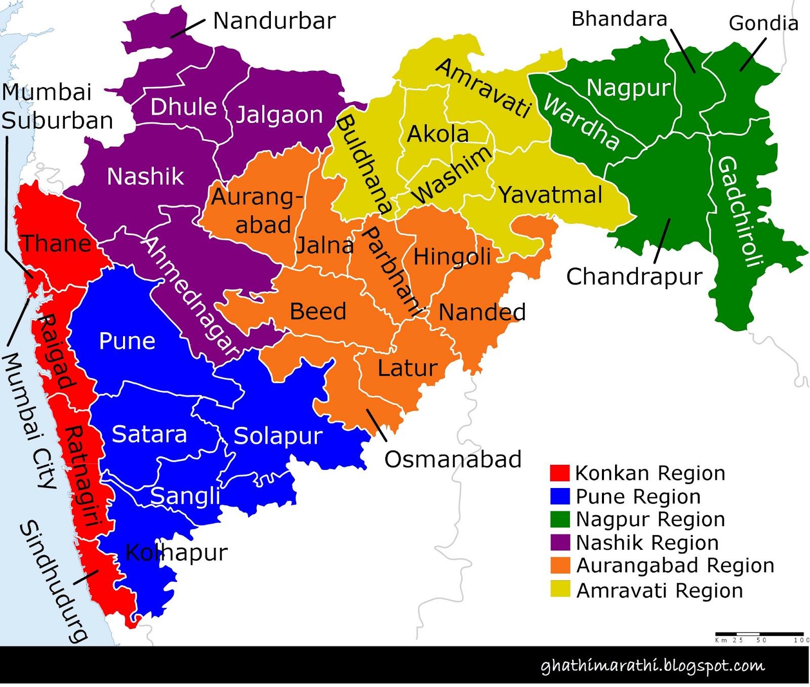 maharashtra state map with district in marathi language for tourism   marathi kavita sms jokes