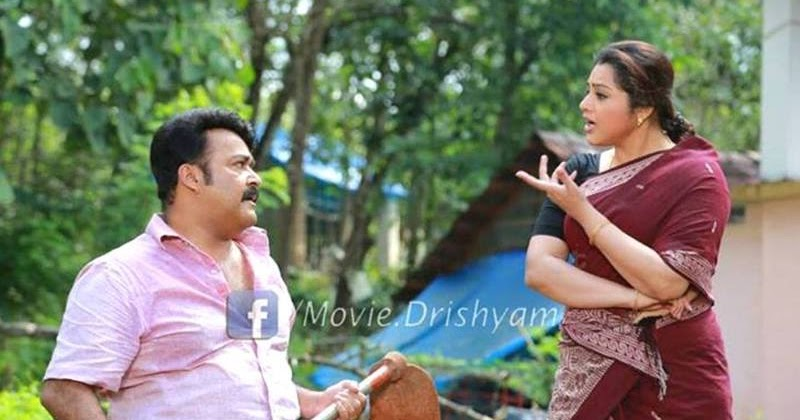 Drishyam Malayalam Movie Download With Subtitles Toofan Movie