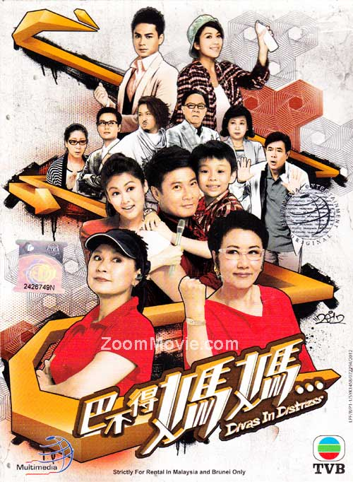 Sui Gia Nan Giải – htv2 - Divas In Distress
