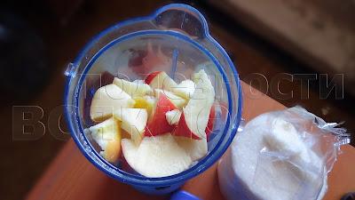 кусочками ложим яблоко в блендер для коктейля