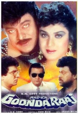 Aaj Ka Goonda Raaj 1992 Hindi Movie Watch Online