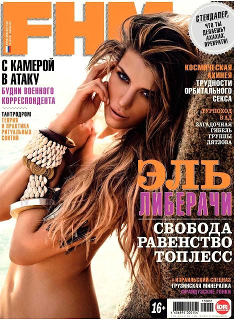 Elle Liberachi - FHM Russia