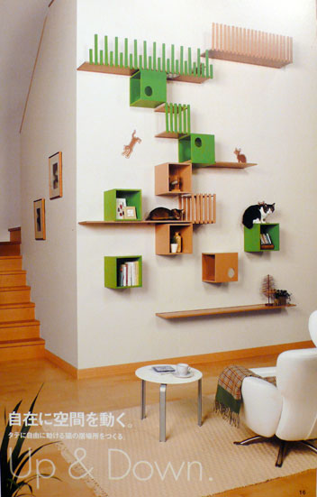 House Designed For Cats! Ultimate Cat House in Japan Part 4