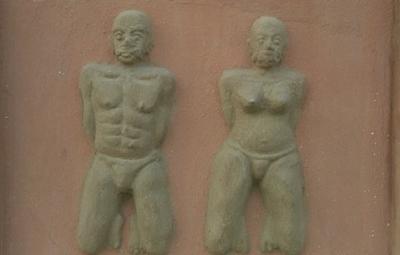 Les esclaves de Ouidah