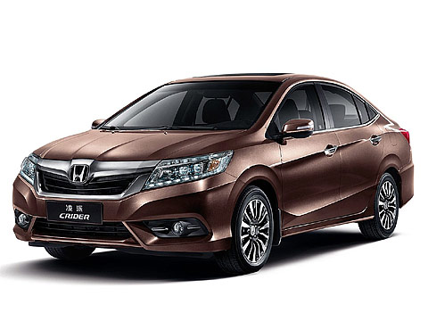 2014 Honda Crider Japanese car photos
