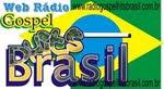 blog da radio