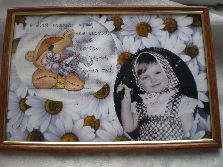 Схема вышивки крестом бабушке на день рождения от