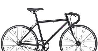 Singlespeed fahrrad berlin