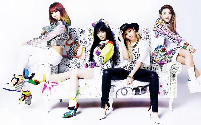 Personil Girlband Korea Tercantik - 2Ne1