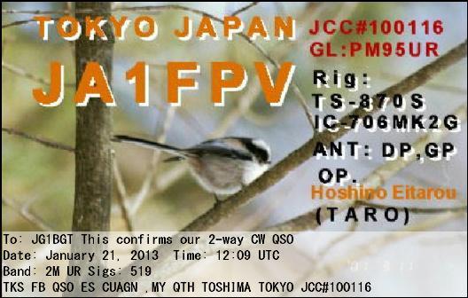 JA1FPV