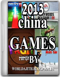 Download . dating games for china mobile