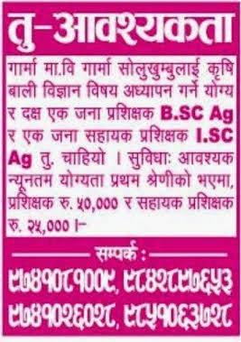 Teacher Vacancy @ Solukhumbu, Nepal