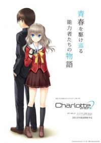 Charlotte 01 Subtitle Indonesia
