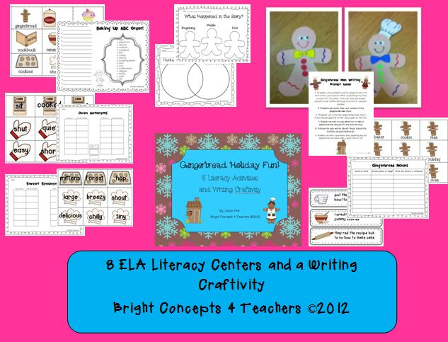 ... and Teaching Strategies: A Little FREEBIE and some Gingerbread Fun