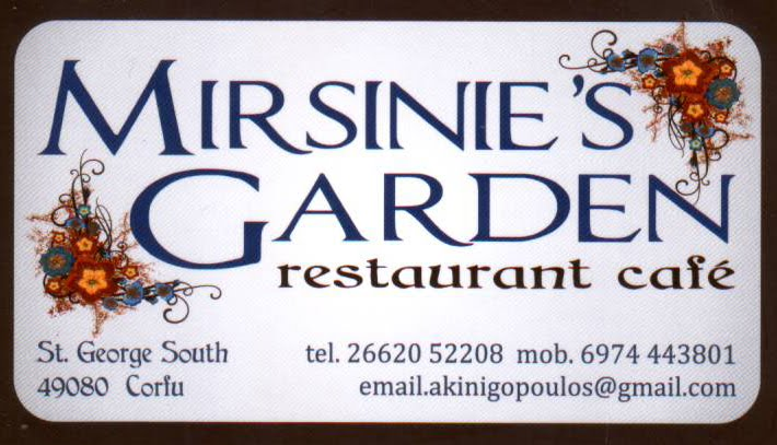 Mirsinies' garden, restaurant-cafe