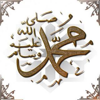 Dialog Rasulullah Muhammad SAW dengan Iblis