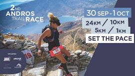 2ος Διεθνής Αγώνας Ορεινού Τρεξίματος Άνδρου