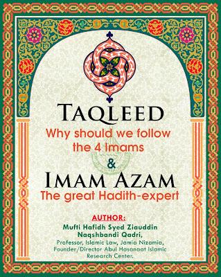 Taqleed And IMAM AZAM why we follow 4 IMAMS English Islamic Book