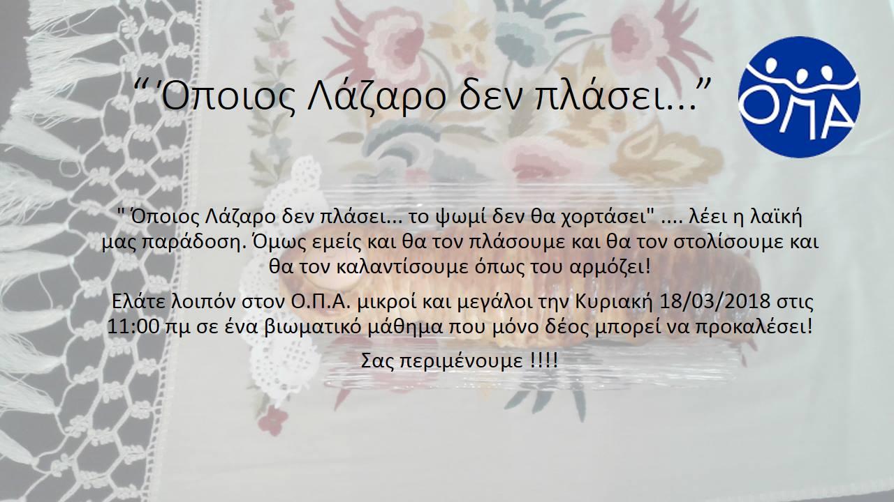 ΑΡΓΥΡΟΥΠΟΛΗ