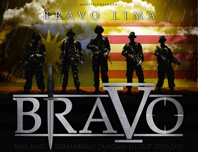 Tonton Bravo 5 Full Movie