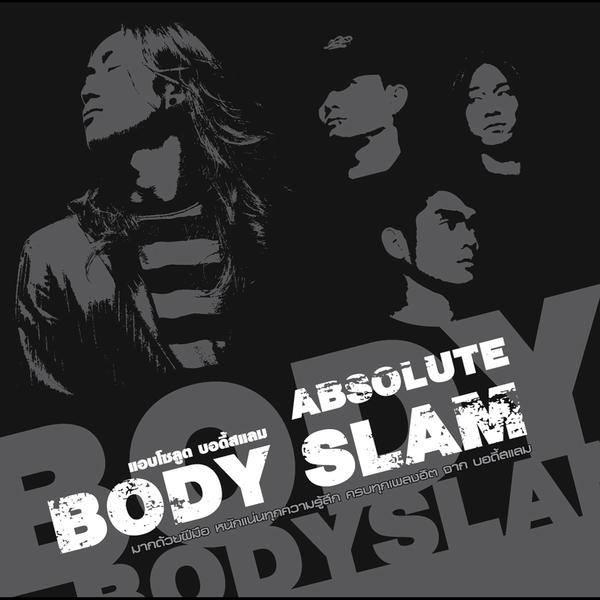 Download [Mp3]-[Hot Album] มากด้วยฝีมือ หนักแน่นทุกความรู้สึก ครบทุกเพลงฮิต ใน Absolute Bodyslam – Bodyslam 4shared By Pleng-mun.com