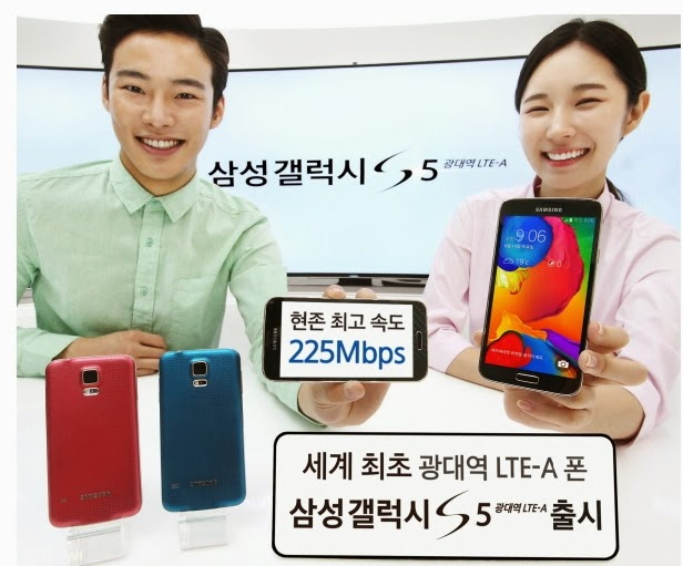 Galaxy S5 LTE-A, Samsung Galaxy S5 LTE-A, Samsung, Korean website, Samsung introduces Galaxy S5 LTE-A, S5 LTE-A, mobile, Qualcomm Snapdragon processor 805, 4G networks,