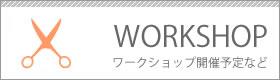 http://blog.scrap-casket.jp/p/blog-page_24.html