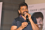 Kumari 21f Teaser launch by Jr Ntr-thumbnail-15