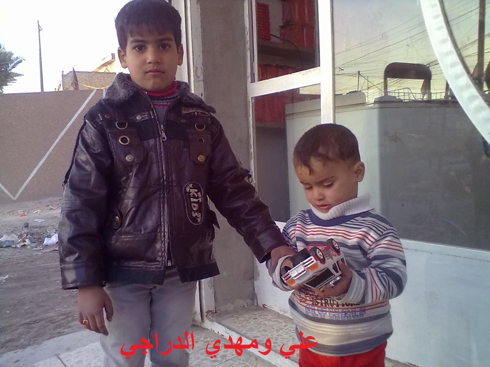 حسين الدراجي اولاد حسين الدراجي 21012060102