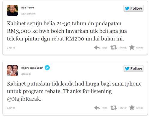 Rebat RM200 Kini Untuk Semua Jenis Telefon Pintar - Pakej Komunikasi Belia