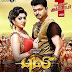 Puli Tamil Movie Review